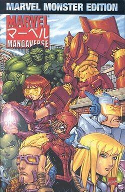 Marvel Monster Edition 1 - Mangaverse 1