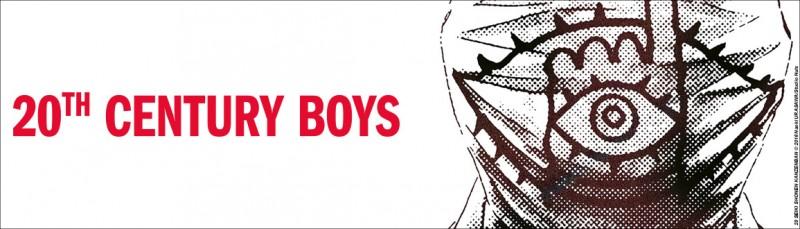 media/image/20cb_manga_banner.jpg