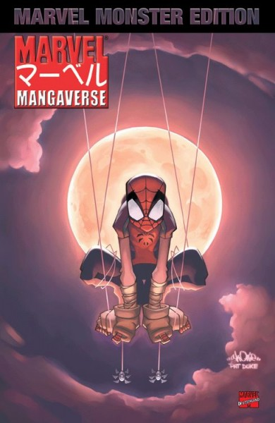 Marvel Monster Edition 3: Marvel Mangaverse 2