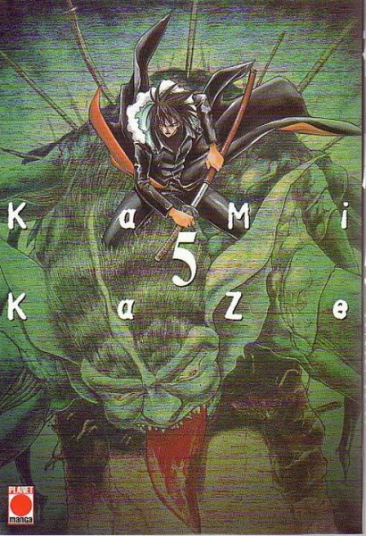 Kamikaze 5