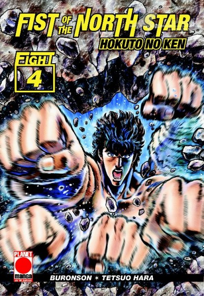 Fist of the North Star 4