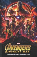 Marvel Movie Collection 10: Avengers - Infinity War Cover