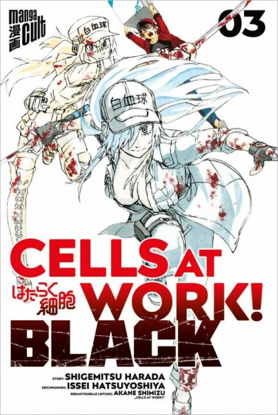 Cells at Work! Black 3 Cover