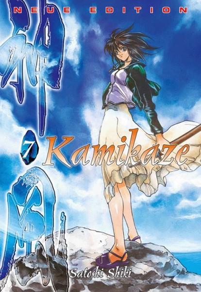 Kamikaze 7