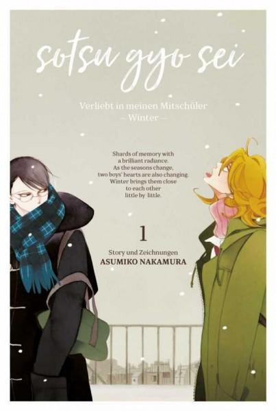 Sotsu Gyo Sei: Verliebt in meinen Mitschüler 1 Cover