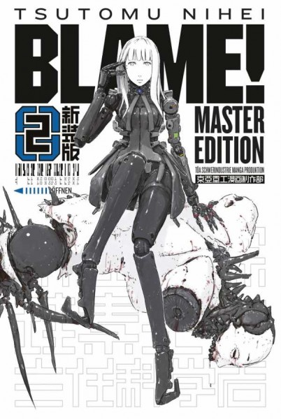 Blame! Master Edition 2 Cover