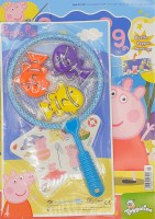 Peppa Pig Magazin 05/20 Packshot mit Extra