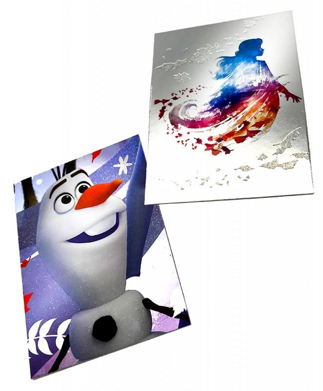 media/image/fr2-tc-cards-2.jpg