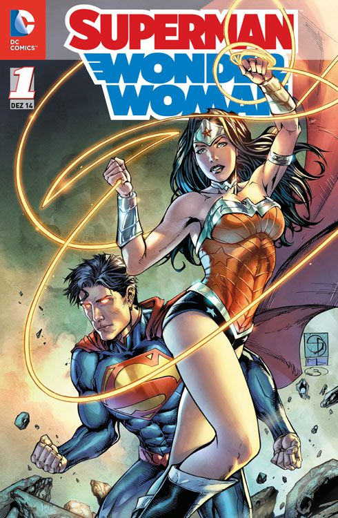 Superman/Wonder Woman 1 Variant
