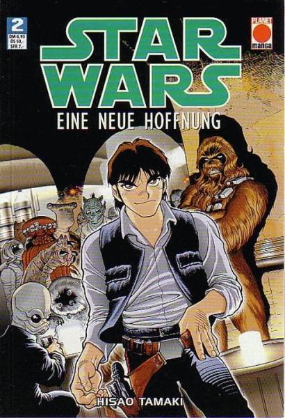 Star Wars 2: Eine neue Hoffnung