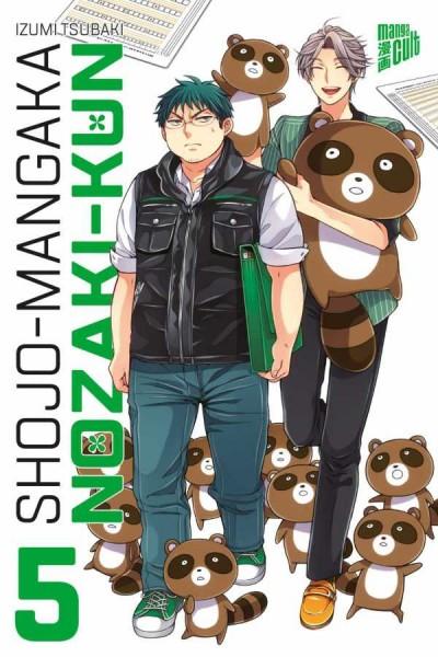 Shojo-Mangaka Nozaki-Kun 5 Cover