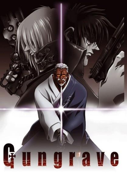 Gungrave 7