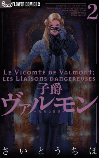 Valmont 2: Gefährliche Liebschaften 2
