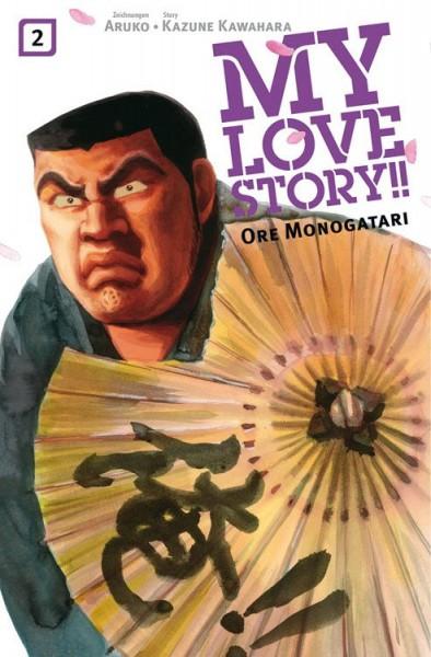 My Love Story! Ore Monogatari 2