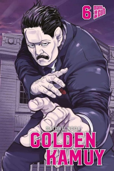 Golden Kamuy 6 Cover