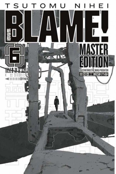 Blame! Master Edition 6 Cover