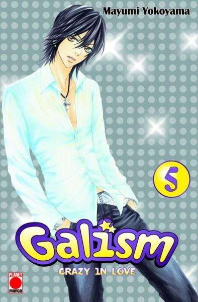 Galism: Crazy in Love 5