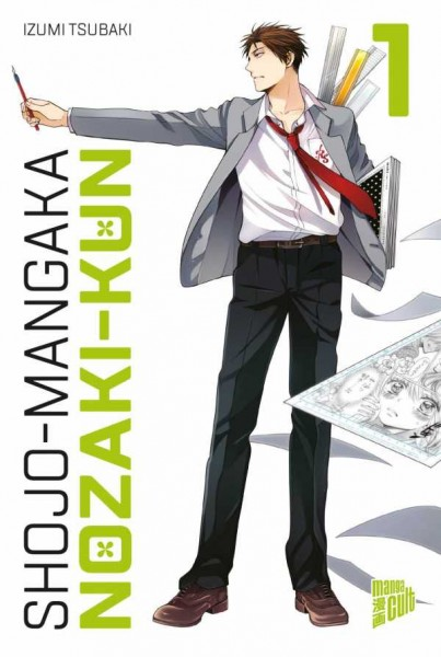 Shojo-Mangaka Nozaki-Kun 1 Cover