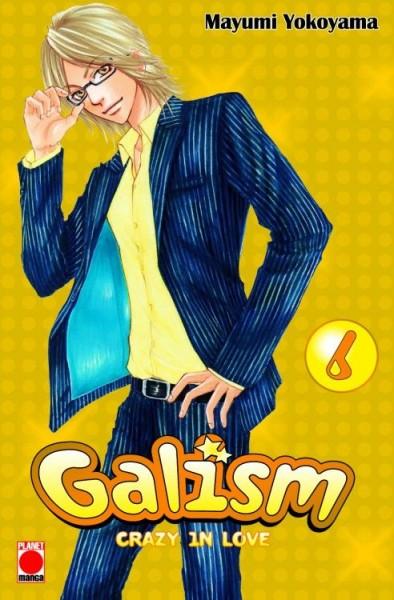 Galism: Crazy in Love 6