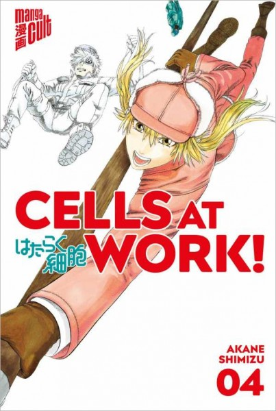 Cells at Work! 4 Cover