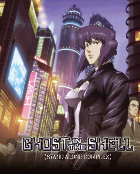 Ghost in the Shell: Stand Alone Complex 6
