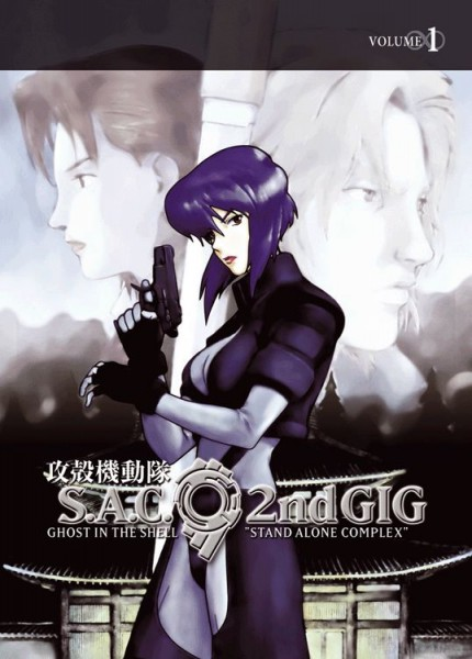 Ghost in the Shell: Sac 2nd Gig 2