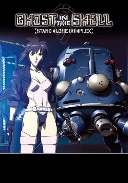 Ghost in the Shell: Stand Alone Complex 8
