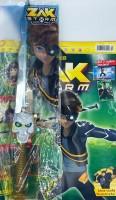 Zak Storm Magazin 03/20 Cover mit Extra