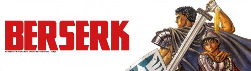 media/image/Berserk_Manga_Banner.jpg