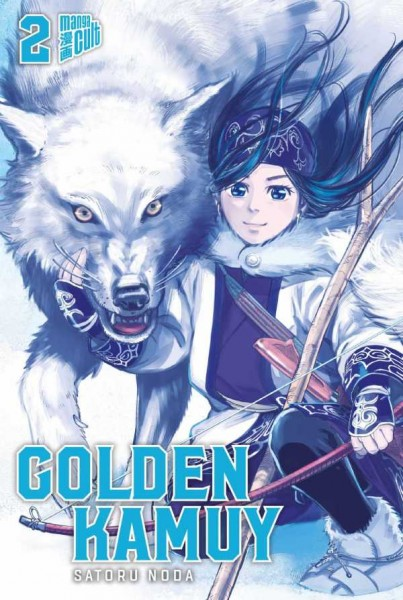 Golden Kamuy 2 Cover