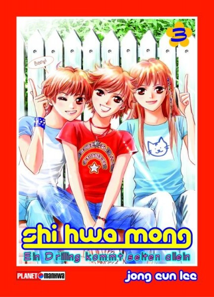 Shi Hwa Mong 3