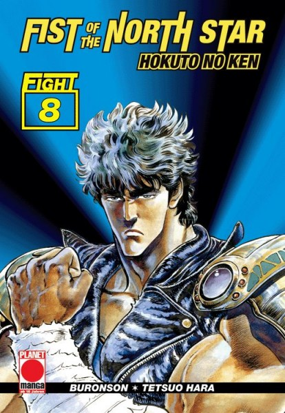 Fist of the North Star 8