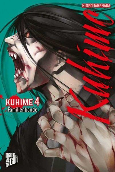 Kuhime 4: Familienbande Cover