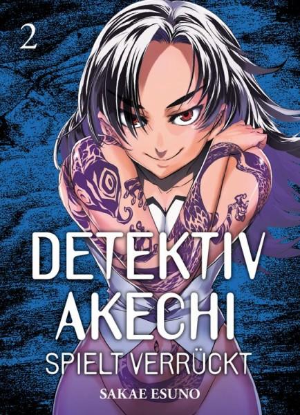 Detektiv Akechi spielt verrückt 2