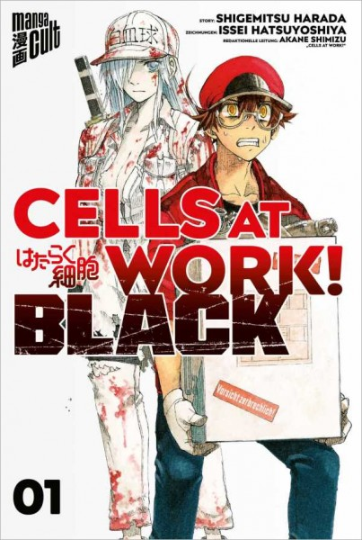 Cells at Work! Black 1 Cover