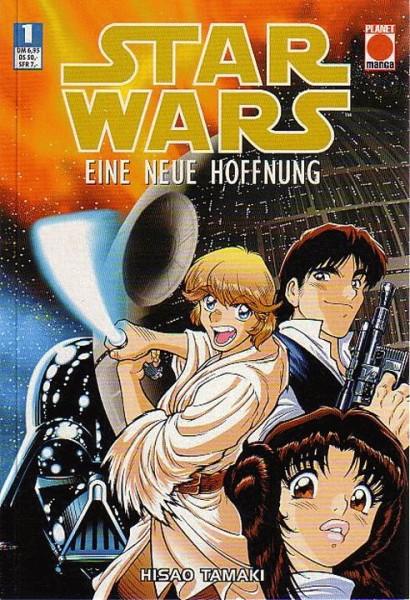 Star Wars 1: Eine neue Hoffnung