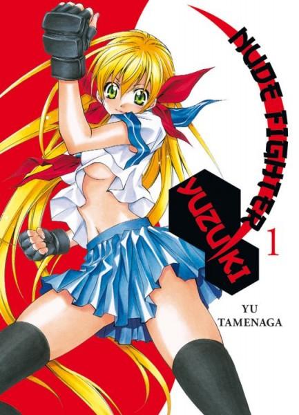 Nude Fighter Yuzuki 1