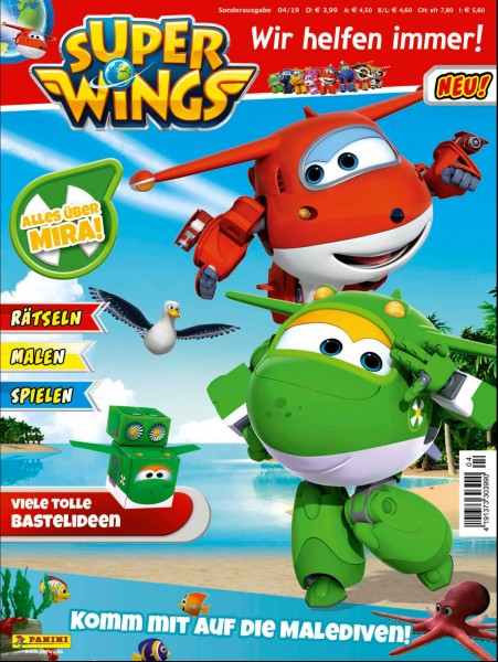 Super Wings 04/19