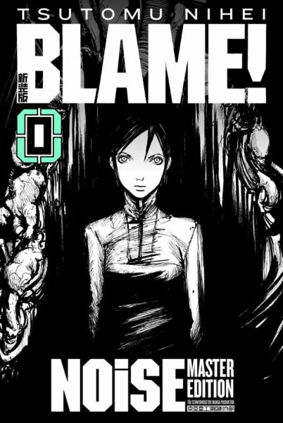 Blame! Master Edition 0: Noise Cover