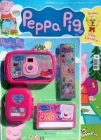 Peppa Pig Magazin 03/20