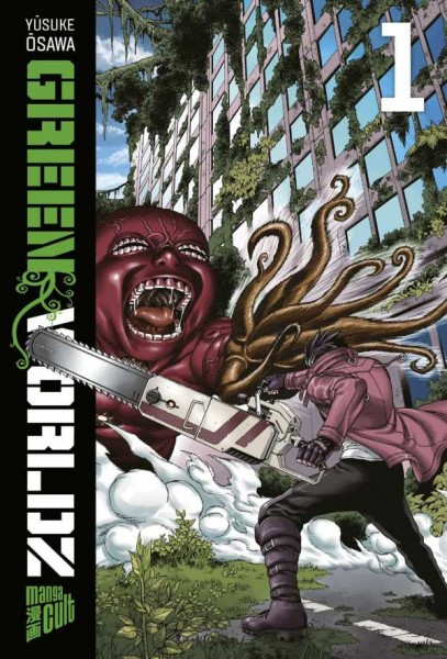 Green Worldz 1 Cover