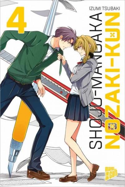 Shojo-Mangaka Nozaki-Kun 4 Cover