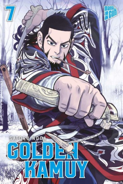 Golden Kamuy 7 Cover