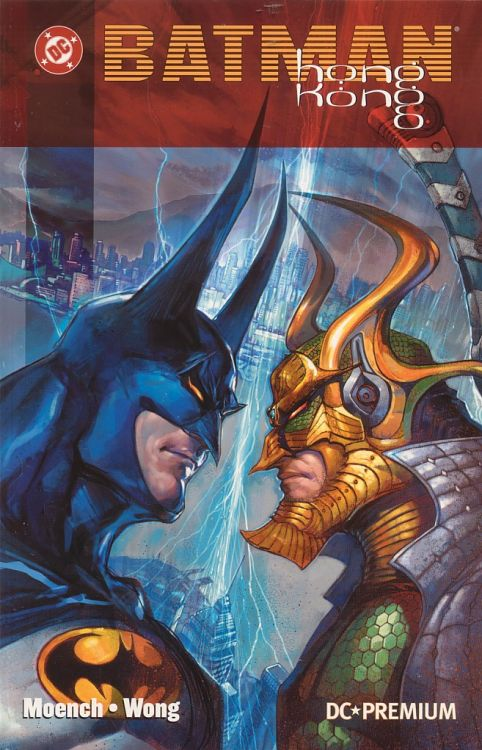 DC Premium 36: Batman - Hong Kong