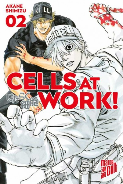 Cells at Work! 2 Cover