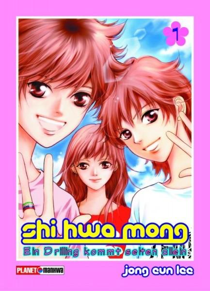 Shi Hwa Mong 1