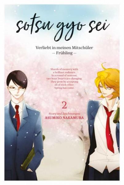 Sotsu Gyo Sei - Verliebt in meinen Mitschüler 2 Cover