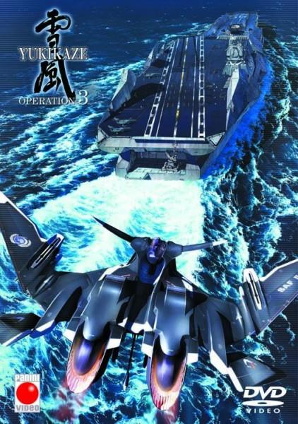 Yukikaze 3