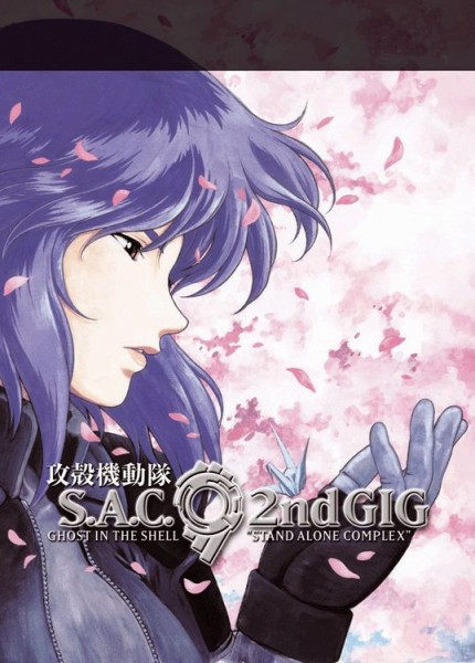 Ghost in the Shell: Sac 2nd Gig 8