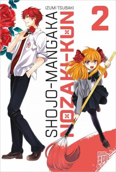 Shojo-Mangaka Nozaki-Kun 2 Cover
